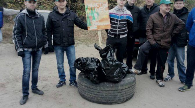 Итоги проведения добровольной акции «Чистый лес»