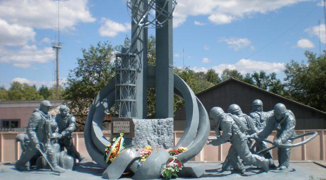33 года со дня катастрофы на Чернобыльской АЭС