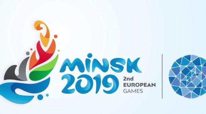 II Европейские игры в Минске. Как купить билет?