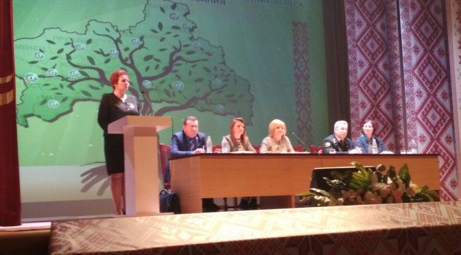 XVII областная отчетно-выборная конференция состоялась