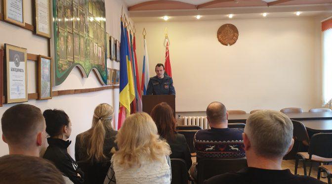 Единый день безопасности в ГЛХУ «Брестский лесхоз»