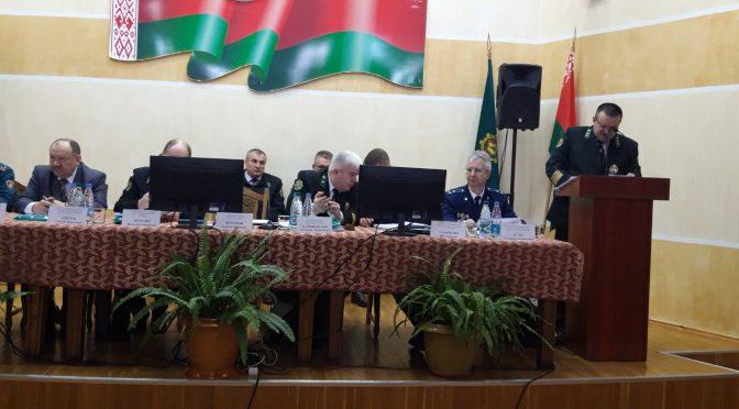 Итоговая коллегия Брестского государственного производственного лесохозяйственного объединения