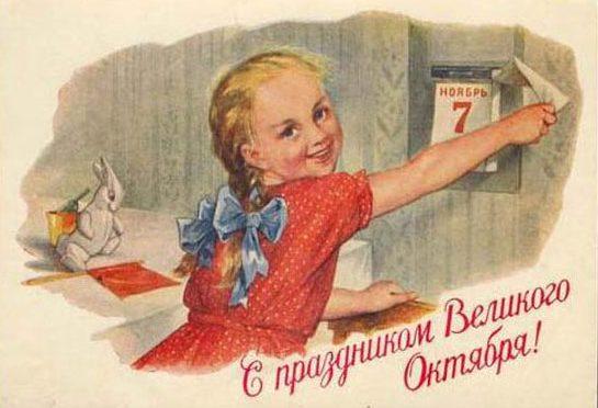 День Октябрьской революции в Республике Беларусь