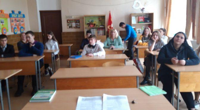 Встреча с учащимися Пелищенской средней школы