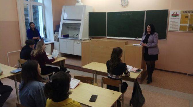 Встреча с учащимися Знаменской средней школы