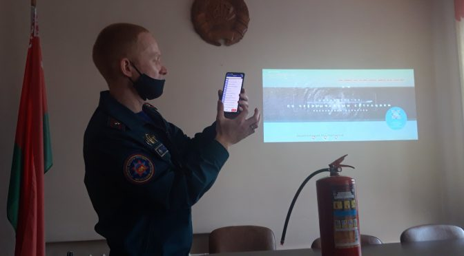 Единый день безопасности прошел в Брестском лесхозе