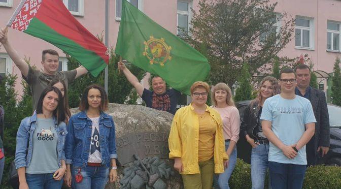 Брестский лесхоз отпраздновал День Независимости
