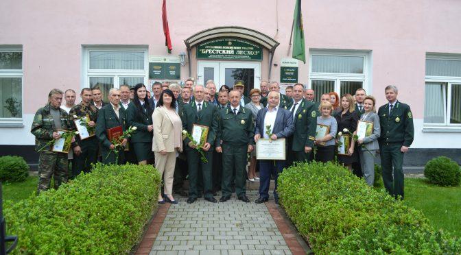 Поздравление коллектива Брестского лесхоза с Днем работника леса